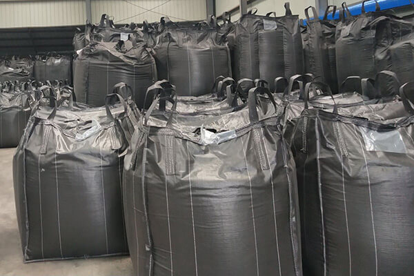 activated carbon package 1